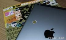 月0円~の格安SIMカード『0SIM by So-net』購入レビュー04、iOS(iPad)でAPN設定する