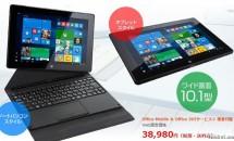 マウスコンピューター、着脱式キーボード&Atom x5搭載10.1型Windows 10タブレット『MT-WN1001』発表―スペック・価格