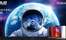 ASUS、性能怪獣スマホ『ZenFone 2』が最大5,000円値下げ+キャンペーン開催中