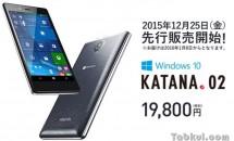 FREETEL、Windows 10スマホ『KATANA 02』を12/25先行販売―先着1,000名にプレゼントあり