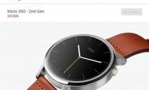 『Moto 360 – 2nd Gen』がGoogleストアに登場、日本で近日発売へ