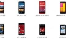 次期Nexus(2016)はHTC製か、5.1型/5.5型の2機種を担当とも