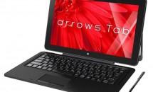 富士通、ペン&キックスタンド搭載12.5型Windowsタブレット『arrows Tab RH77/X』発表―スペック・価格