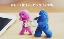au回線の格安SIMカード『UQ mobile/データ無制限プラン』は「arrows M02」で使えるか、評判と機能・注意点