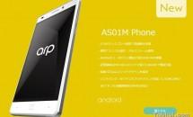 1.98万円+税でRAM3GB、デュアルSIM5型スマホ『AS01M』発表―スペック・対応周波数
