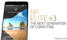 KDDI、国内初VoLTE対応Win10スマホ『HP Elite x3』の取扱い発表―WiMAX2+対応