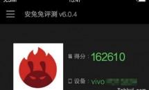 1ケタ多い!RAM6GB『Vivo Xplay 5』のAntutuベンチマーク結果リーク