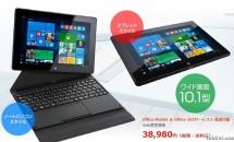 mouse、10.1型2in1タブレット『MT-WN1001-Pro』発表―価格・発売日・スペック
