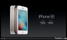 Apple、4インチ『iPhone SE』発表―発売日・価格