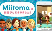 任天堂、初のスマホ向けアプリ『Miitomo』配信開始―iOS/Android