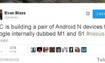 次期NexusはHTC製で「M1」と「S1」の2機種リリースか、コードネームはMarlin/Sailfish