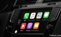 BMW、2016年後半にApple CarPlayを採用へ
