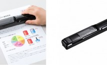サンワサプライ、携帯できるハンディスキャナー『PSC-11U』発売 – 1200dpi対応・価格