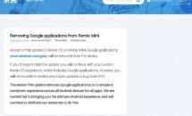 マルチウィンドウ対応OS搭載『Remix mini』、Googleアプリ削除を発表
