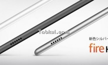 Fire HD 10 タブレットに金属ボディの新色シルバー登場、64GBモデルも追加