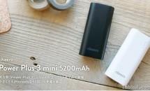 2000台まで1020円、cheeroが小型モバイルバッテリー『Power Plus 3 mini(CHE-071)』発表 – 価格・キャンペーン