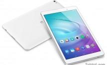 ファーウェイジャパン、『HUAWEI MediaPad T2 10.0 Pro(Wi-Fiモデル)』発表 – 価格・スペック・発売日