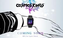 スクエニ、世界初Apple Watch専用の本格RPG『COSMOS RINGS』発表