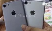 iPhone 7 のモックアップ動画が公開される、ヘッドホンジャック非搭載