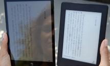 <プライムデー>Fire 7が3480円に、電子書籍「Kindle」シリーズは最大7,300円OFFに