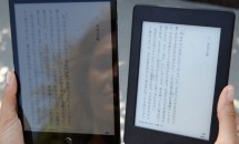 Kindle Paperwhite が7,300円OFF!アマゾン最大のPrime Dayセール特価