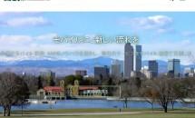 日本通信、個人向けMVNO事業をU-NEXTへ譲渡