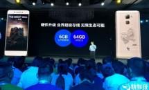 LeEco Le 3 Pro発表、スナドラ821+RAM6GBなどスペック・価格・発売日