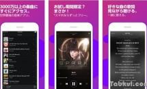 世界最大の音楽配信『Spotify』、まもなく日本上陸―2プラン展開でアプリも公開