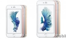 Appleが「iPhone6s/6s Plusを値下げ、32GB/128GBの2モデル展開へ