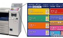 格安SIM「IIJmio」でリチャージ用クーポンコードをセブン‐イレブンで発売、増量キャンペーン発表