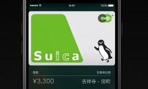 iPhone 7シリーズでFeliCa/NFC使用不可のドコモSIMカードがある模様