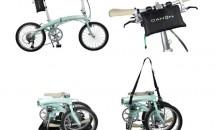 格安の16インチ輪行袋、折り畳み自転車『DAHON Boardwalk D7』20インチで試用レビュー