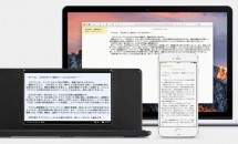 iPhone同期や外部キーボードにもなる入力端末『Pomera DM200』発表、価格・発売日