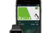 JR東日本、iPhone 7で「モバイルSuica」の一部サービスが利用できないと案内