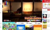 任天堂、本日23時に新ゲーム機「NX」の映像公開を発表
