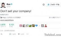 Twitterが6秒動画アプリ『Vine』終了を発表、創業者は「会社は売っちゃいけない!」とツイート