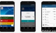 Android Pay日本上陸、今日からコンビニや家電量販店など47万カ所で利用可能に―動画・キャンペーン