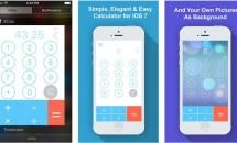 iPhone/iPadアプリセール 2016/12/3 – 「今日」ウィジェットで電卓『Elegant Calculator PRO』などが無料に