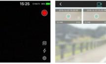iPhone/iPadアプリセール 2016/12/17 – ドラレコ『Driving Recorder Pro』や現在位置シェア『myLoc Pro』などが無料に