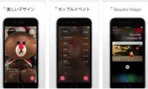 iPhone/iPadアプリセール 2016/12/20 – 大切な日を忘れない『My Luv』などが無料に