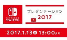 任天堂、Nintendo Switchの発売日と価格を発表