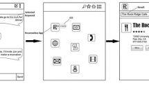 Google、Androidでアプリ間のドラッグアンドドロップに関する特許