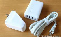 限定クーポンあり、人気のRAVPower 40W 4ポート USB充電器『RP-UC07』開封レビュー