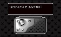 任天堂、ドラクエ最新作セットの「Newニンテンドー2DS LL ドラゴンクエスト はぐれメタルエディション」発表ー発売日・価格