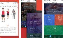 iPhone/iPadアプリセール 2016/5/4 – MP3から着信音「リングトーン Pro」や自主トレ支援『Fitness & Bodybuilding』などが無料に