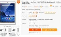 デュアルSIMな10.1型『Teclast 98 Octa Core』が14860円など、Banggoodで「SEMI ANNUALセール」開催中