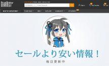 (更新完了)GearBestで日本向け日替りクーポン特集スタート、256GB搭載Xiaomi Mi MIXが59606円など大量セール