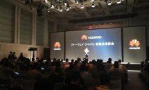 DSDSなSIMフリー5.1型『Huawei P10』発表、Leicaデュアルカメラなどスペック・価格・発売日・対応周波数