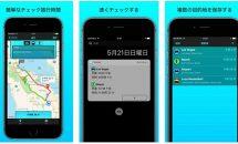 iPhone/iPadアプリセール 2016/6/2 – 複数の目的地にかかる時間を計算『Traime』などが無料に