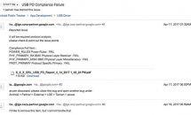 次期Pixel XL(taimen)はLG製の可能性、Google Issue Tracker痕跡で